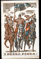 MILITAIRES à cheval RUSSIE / UKRAINE Carte postale Editeur LIBRAIRIE KOBZAR