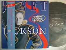 """JANET JACKSON WHEN I THINK OF YOU / 12"""" 45RPM / WITH OBI"""
