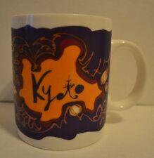 Rare Starbucks 1999 Kyoto Japan Coffee Mug Orange Purple Asain Collector Series
