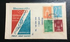 Thailand FDC - 1st SEAP Games stamp set on Private cover (slight tear)