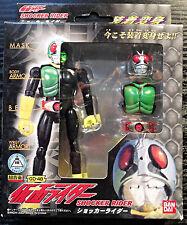 2004 Bandai Kamen Masked Rider Shocker (Green) GD-48 Chogokin Popy Shogun NY