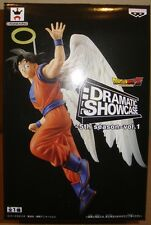 DRAGON BALL Z DRAMATIC SHOWCASE 5th SEASON VOL.1 SON GOKU ANGEL VERS. BANPRESTO
