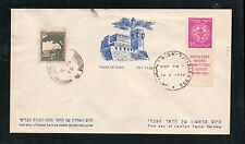 Israel Scott #3b Doar Ivri Rouletted Tab on First Day Cover!!