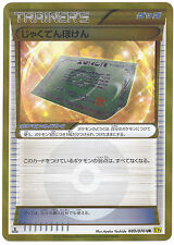 Pokemon Card XY Booster 5 Gaia Volcano Weakness Policy 080/070 UR XY5 1st Japan