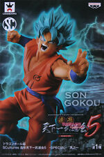 Banpresto Dragonball SCultures BIG Zoukei 5-1 Special Super Saiyan God Son Goku