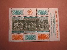 Indonesia Stamp Scott# B213a Save Borobudur Monument Sheet  MNH L9