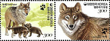 Korea Stamp, 2015 KOR1505 Endangeres Wildlife, Fox, Wild Animals