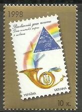 Ukraine - Weltposttag postfrisch 1998 Mi. 279