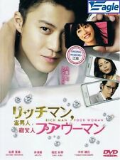 Japanese Drama : Rich Man Poor Woman DVD + FREE DVD