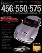 Used F1 Ferrari 456 550 MARANELLO 575M Superamerica 465GT Magazine BOOK Japanese