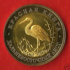 FAR EASTERN STORK, VERY NICE BIMETALLIC ART ROUND