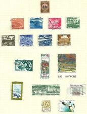 Selection of 17 old Stamps from ISRAEL  - - - - maybe rare vintage franked lot