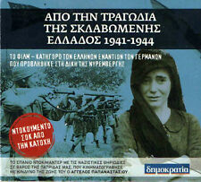 THE TRAGEDY OF GREECE UNDER GERMAN OCCUPATION 1941-44 - RARE  DVD