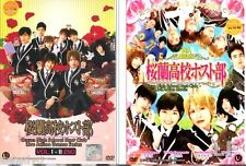 DVD Ouran High School Host Club Live Action Drama Complete (TV 1-11 End + Movie)