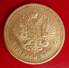 RUSSIE ALEXANDRE III 5 ROUBLES 1890 - AΓ - Russia  gold 5 Roubles 1890 - AΓ