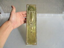 Antique Brass Finger Plate Push Door Handle Architectural Vintage 1908 Beading