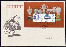 China 1995 7M Table Tennis Stamps Miniature Sheet on Silk FDC (Rare) 丝绸首日封