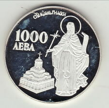 BULGARIE 1000 AEBA 1996  ARGENT /SILVER