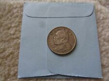 1914 China 10 cents silver coin Nice details