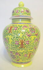 Medium Floral Chinese Vase Ginger Jar Yellow Hand Painted