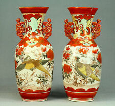 """*Antique 1800's FINE KUTANI Pair of Signed Japanese Hand Painted Vases, 9.5"""""""
