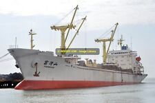 ap1116 - Chinese Cargo Ship - Fu Quin Shan , built 1988 - photo 6x4