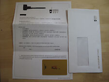 "Rare China Starbucks Coffee ""Vip Customer"" Gold Gift Card Set"