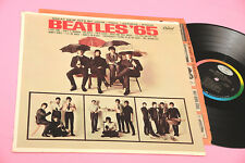 BEATLES LP '65 ORIG USA NM !!!!!!!!!!!!!! COPERTINA CARTONATA ED INNER !!!!!!!!!