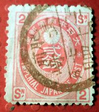 A lot of 2 Japanese 1883 Koban - United Postal Union Issue S-107