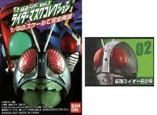 Bandai Kamen Rider Masked Mask Head Collection Part 3 Old #2 Red Bulb Stand New