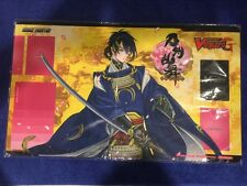 CARDFIGHT VANGUARD - TOUKEN RANBU LIMITED EDITION SEALED PLAYMAT