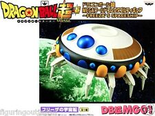 Dragon Ball DBZ Freeza Frieza spaceship ship WCF MEGA World Col Banpresto figure