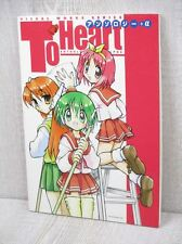 TO HEART Anthology Plus Alpha Art Illustration Book T2