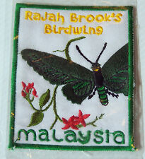 VINTAGE RAJAH BROOKS BIRDWING MALAYSIA SOUVENIR PATCH WOVEN CLOTH SEW-ON BADGE