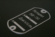 Identity plate data name badge data tag MW-750 (MB 750 ) COSSACK NEVAL