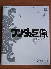 JAPAN Shadow of the Colossus Wanda to Kyozou Official Guide Book 2011
