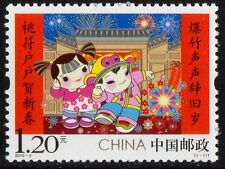 CHINA 2016-2   CHINESE NEW YEAR GREETING STAMP ISSUE