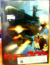 Submarine 707R (OVA I & II) ~ 2-DVD Box Set ~ English Subtitle ~ Japan Anime