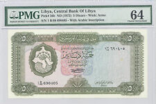 1972 Libya, Central Bank of Libya, 5 Dinars, PMG 64 Choice UNC, P#: 36b