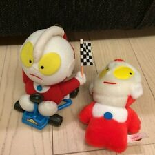 Ultraman kart plush doll soft stuffed toy set Banpresto 1992 1993