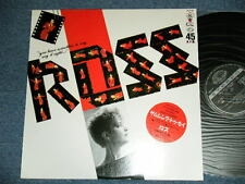 "ROSS Japan 1987 NM 12"" YOU'VE GOT SOMETHING TO SAY,SAY IT RIGHT"