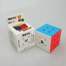 YJ MoYu AoLong 3x3x3 Stickerless Red  Speed Cube 57mm Fluorescent  Aolong V2