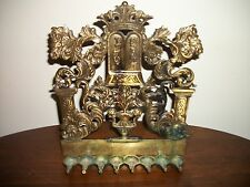 Vintage  Judaism  Brass Oil Menorah