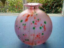 Pretty pink bud vase - iridescent mottled appearance - not  signed