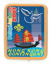2007 SCOUTS OF PORTUGAL - National Jamboree HONG KONG SCOUT Contingent Patch