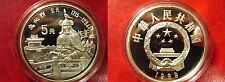 1989 China Large Silver Proof 5 Y- Kublai-Khan 13 Cent AD