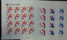 CHINA 2012-17 FULL S/S London 2012 Olympic Game stamps