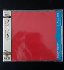 Dire Straits - Making Movies SHM-CD NEU UICY-25353 Knopfler