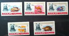 Ajman # C1-C5 On State's Service Animals & Fish Stamps Mint  Unmounted MNH
