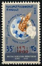 Siria 1960 sg#722 Industriale & Agricolo equo Gomma integra, non linguellato #d33914